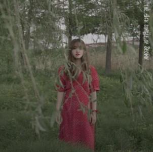 서온 - 풍선 [REC,MIX,MA] Mixed by  최민성